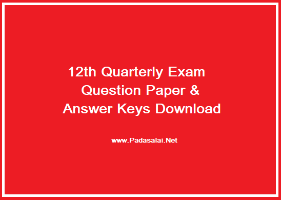 12th Quarterly Exam Question Papers and Answer Keys Download