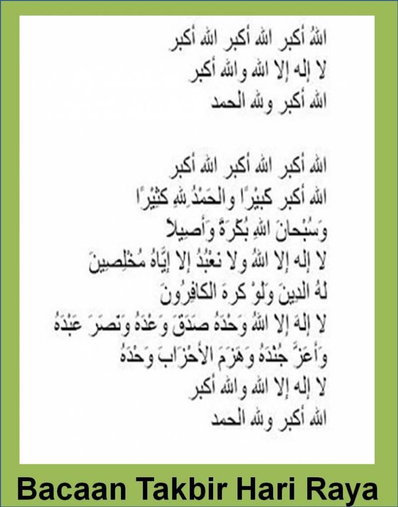 Muallim Emas 24k: REVISION Solat Sunat Hari Raya Qurban