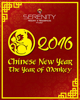 happy new year in chinese 2016, happy new year images chinese, gong xi fa cai 2016