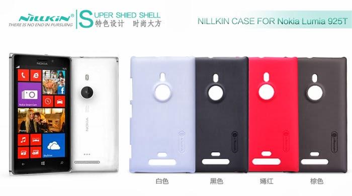 rock shield series mesh tpu and plastic case for nokia lumia 925