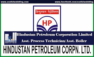 Asst. Process Technician/Asst. Boiler Job 2017