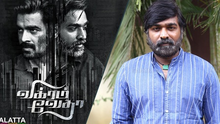 I'm Not Ready to Leave Vikram Vedha Team Yet – Madhavan | Vijay Sethupathy