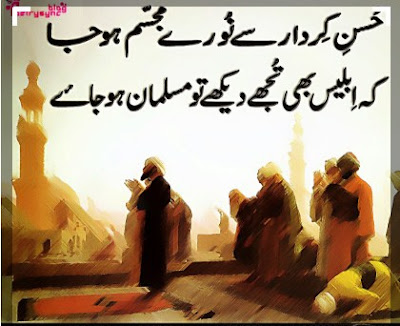 Allama  Iqbal | Urdu Poets | Iqbal Poetry | Iqbal Poetry In Urdu | Allama Iqbal Shayari In Urdu  | Urdu Poetry World,Urdu Poetry,Sad Poetry,Urdu Sad Poetry,Romantic poetry,Urdu Love Poetry,Poetry In Urdu,2 Lines Poetry,Iqbal Poetry,Famous Poetry,2 line Urdu poetry,Urdu Poetry,Poetry In Urdu,Urdu Poetry Images,Urdu Poetry sms,urdu poetry love,urdu poetry sad,urdu poetry download,sad poetry about life in urdu