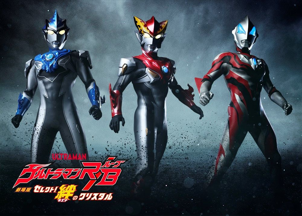 Details Released By Tsuburaya