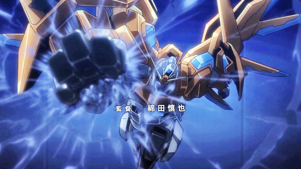 Gundam guy gundam build fighters try island wars video for Domon gundam build fighters try