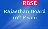 rbse 10th time table 2017 - bser ajmer 10th time table 2017 pdf download