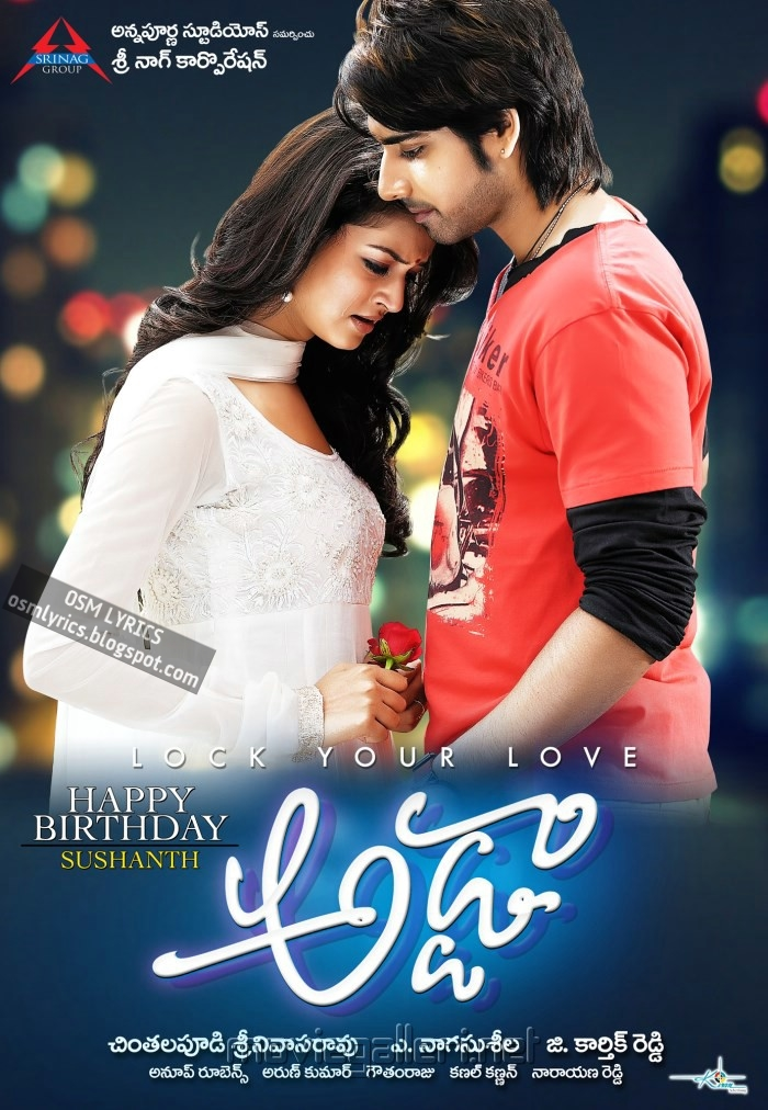 By Photo Congress || Telugu Love Video Songs Download Hd