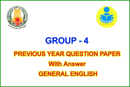 Tnpsc group 4 syllabus pattern 2014