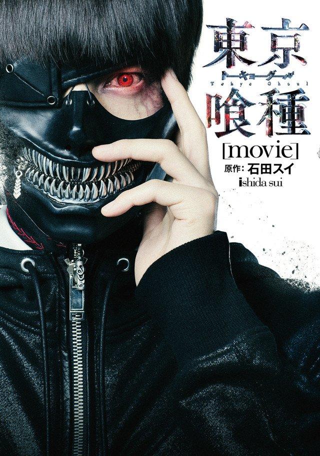 Tokyo Ghoul – Filme Legendado