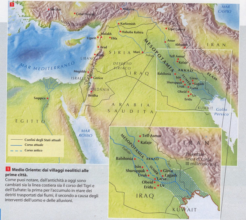 Mesopotamia Cartina Muta