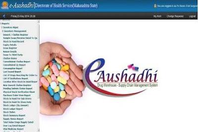 e-AUSHADHI Portal