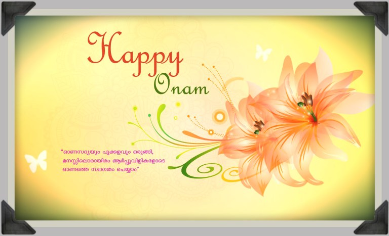 special onam images collection