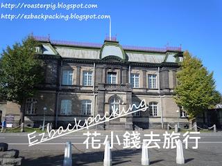 舊日本郵船株式會社小樽支店