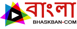 Bangla Bhaskban | মহিলাদের  পত্রিকা  | Bengali Women Magazine - Bengal, Bangla, Kolkata, India |