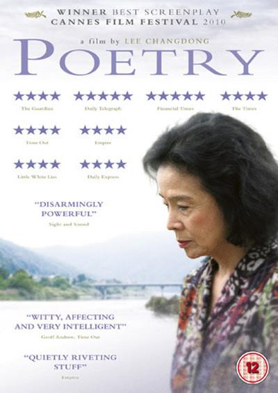 Sinopsis Poetry / Si / 시 (2010) - Film Korea
