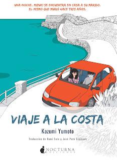 """""""Viaje a la costa"""" de Kazumi Yumoto"""