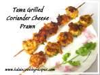 Coriander CheeseTawa Prawn
