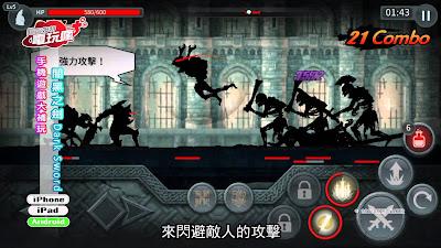 لعبة Dark Sword للأندرويد، لعبة Dark Sword مدفوعة للأندرويد