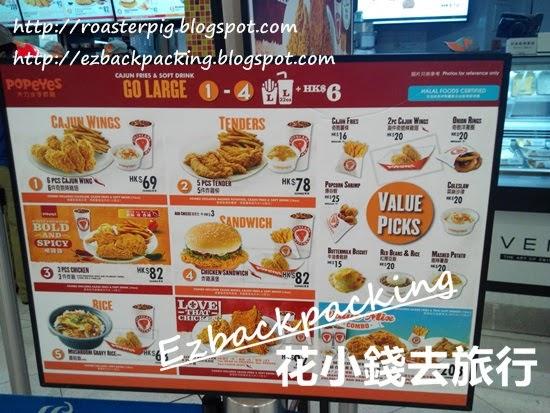香港國際機場美食廣場食物價錢