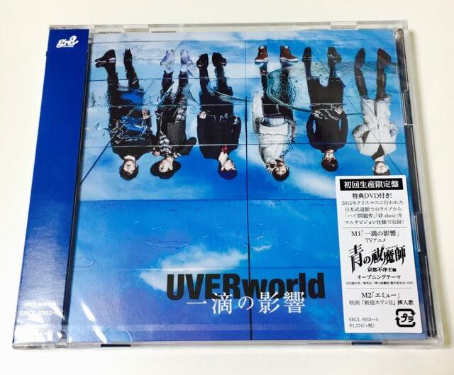 UVERworld 「一滴の影響」 - Idol Jpop