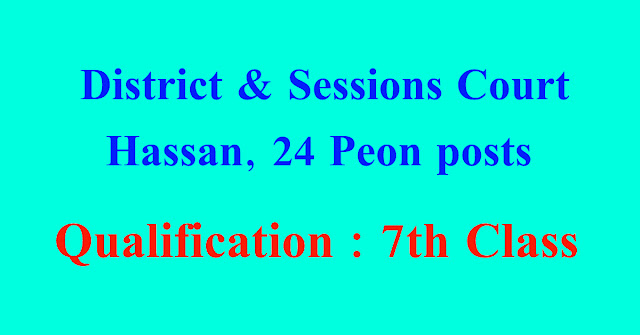 district-sessions-court-hassan-peon-posts
