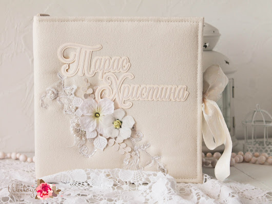 Wedding album ♥