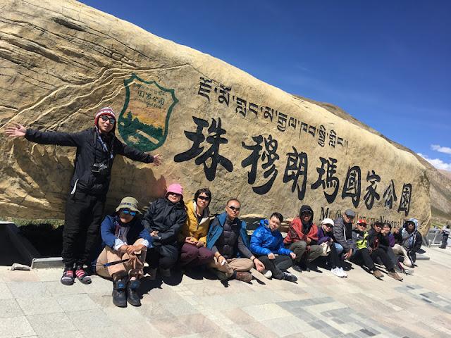 西藏旅遊-預訂流程