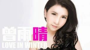 Jody Tsang 曾雨晴 Yuen Jing Faat Haang Baan 完整發行版 Love In Winter chinese pinyin Lyrics