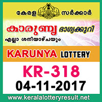 KERALA LOTTERY, kl result yesterday,lottery results, lotteries results, keralalotteries, kerala lottery, keralalotteryresult, kerala lottery result, kerala   lottery result live, kerala lottery results, kerala lottery today, kerala lottery result today, kerala lottery results today, today kerala lottery result, kerala   lottery result 4-11-2017, Karunya lottery results, kerala lottery result today Karunya, Karunya lottery result, kerala lottery result Karunya today,   kerala lottery Karunya today result, Karunya kerala lottery result, KARUNYA LOTTERY KR 318 RESULTS 4-11-2017, KARUNYA LOTTERY KR   318, live KARUNYA LOTTERY KR-318, Karunya lottery, kerala lottery today result Karunya, KARUNYA LOTTERY KR-318, today Karunya lottery   result, Karunya lottery today result, Karunya lottery results today, today kerala lottery result Karunya, kerala lottery results today Karunya, Karunya   lottery today, today lottery result Karunya, Karunya lottery result today, kerala lottery result live, kerala lottery bumper result, kerala lottery result   yesterday, kerala lottery result today, kerala online lottery results, kerala lottery draw, kerala lottery results, kerala state lottery today, kerala lottare,   keralalotteries com kerala lottery result, lottery today, kerala lottery today draw result, kerala lottery online purchase, kerala lottery online buy, buy   kerala lottery online