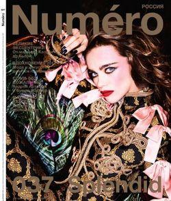 Читать онлайн журнал<br>Numero (№12 декабрь 2016)<br>или скачать журнал бесплатно
