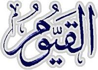 elaj-e-azam ya qayyum benefits in urdu