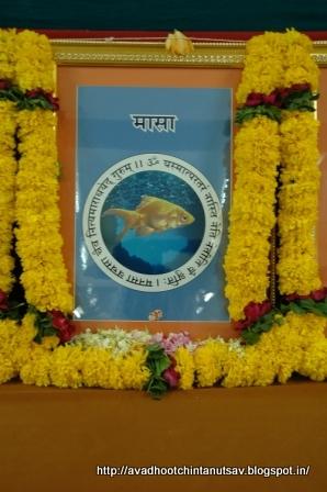 24 gurus of Dattatreya, positive energy, Avdhoot, Mahavishnu, Lord Shiva, Dattaguru, secure path, Shree Harigurugram, Avdhootchintan, fish