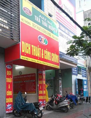 Văn phòng công chứng tại Cam Ranh - khánh Hòa chuyên nghiệp  điểm  tới tin cậy cho mọi nhà