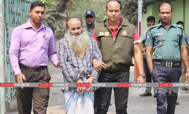'আধ্যাত্মিক নেতা' আবুল কাশেম রিমান্ডে