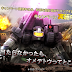 Gundam Battle Operation: Guncannon II Campaign Event