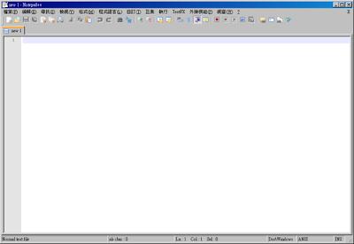 文字編輯軟體 Notepad++ 下載 比記事本更加好用的軟體