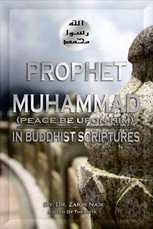 E-Book Pdf Download Prophet Muhammad in Buddhist Scriptures by Zakir Naik