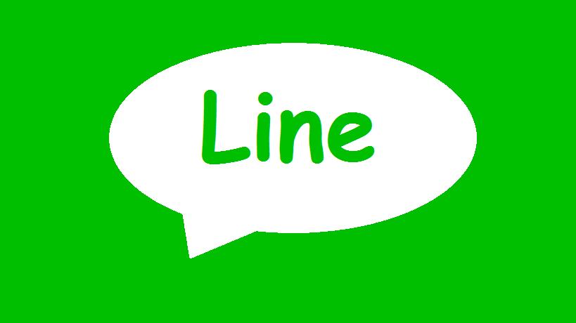 Mengapa aplikasi line muncul sayangnya line telah berhenti