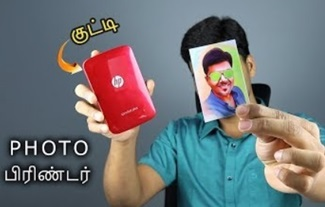 Worlds Thinnest MINI Portable Printer : HP Sprocket Plus | Tamil Tech