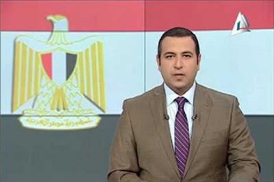التلفزيون المصرى