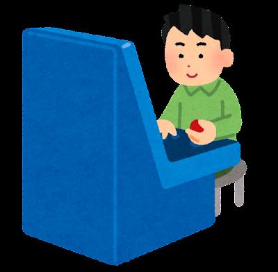 アーケードゲームをプレイする人のイラスト(男性)