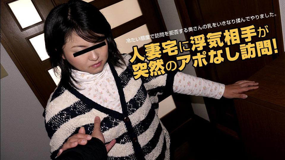 Pacopacomama 100917_156 人妻自宅ハメ ~地方まで追いかけて~宮田詩織