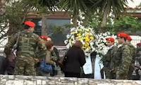 Θρήνος και οδύνη στην κηδεία του υποστράτηγου Τζανιδάκη (βίντεο)