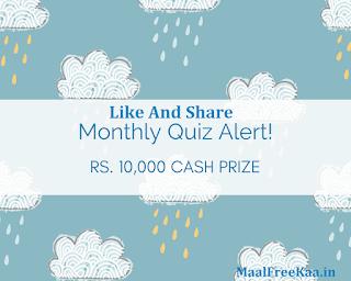 Monthly Quiz Alert Contest