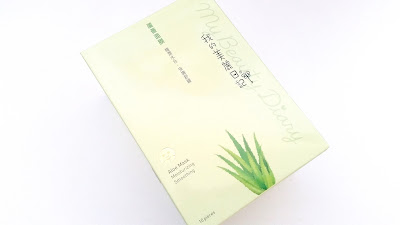 Aloe mask box