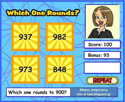 http://www.mathnook.com/math/games/WhichOneRoundsAllPR.swf