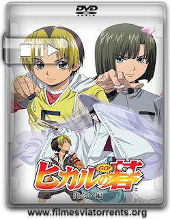 Hikaru no Go Torrent - TVRip