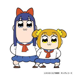 """Nueva imagen promocional de la adaptación anime de """"Pop Team Epic"""" de Bkub Okawa"""