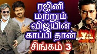 Singam 3 Climax | Suriya, Anushka Shetty, Shruti Haasan | Singam 3