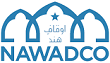 NAWADCO Recruitment